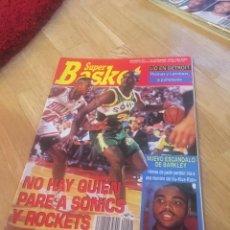 Coleccionismo deportivo: SÚPER BASKET JORDAN 201 1993 THOMAS. Lote 134716839