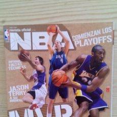 Coleccionismo deportivo: REVISTA BALONCESTO NBA - NUMERO 177. Lote 134787602