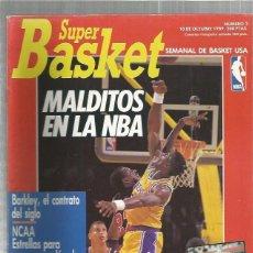 Coleccionismo deportivo: SUPER BASKET 2. Lote 137700010