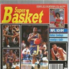 Coleccionismo deportivo: SUPER BASKET 189. Lote 137702394