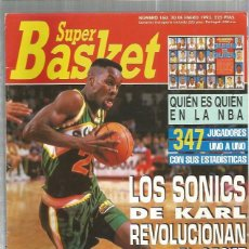 Coleccionismo deportivo: SUPER BASKET 160. Lote 137704386