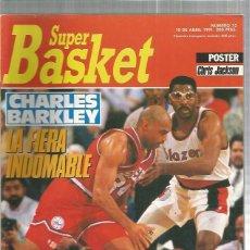 Coleccionismo deportivo: SUPER BASKET 75. Lote 137704802