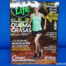 Coleccionismo deportivo: REVISTA SPORT LIFE 223. Lote 137871906