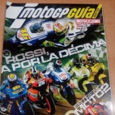 Coleccionismo deportivo: REVISTA MOTOCICLISMO - GUÍA MOTO GP 2010. Lote 139098054