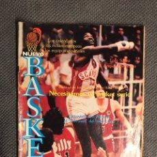 Collectionnisme sportif: BALONCESTO. REVISTA NUEVO BASKET. NO.87 LOLO SAINZ DESPUÉS DEL ÉXITO (DICIEMBRE DE 1982). Lote 235707820