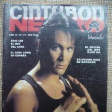 Coleccionismo deportivo: CINTURÓN NEGRO NUMERO 47.. Lote 140010202