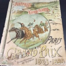 Coleccionismo deportivo: CARRERA DE CABALLOS DE LONGCHAMP GRAND PRIX DE PARÍS 1888, CON LITOGRAFIA DE V J COLSON. MUY RARA. Lote 140653482
