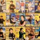 Coleccionismo deportivo: JACKIE CHAN - 16 REVISTAS (+1) DE ARTES MARCIALES ''DOJO''. Lote 141853538
