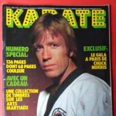 Coleccionismo deportivo: REVISTA KARATE N° 21 1976 EDICION FRANCIA. Lote 142802370