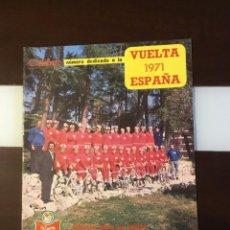 Coleccionismo deportivo: REVISTA CICLISMO VUELTA ESPAÑA 1971 PERFECTO ESTADO. Lote 143024130