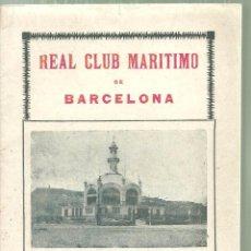 Coleccionismo deportivo: 1733.- REMO - REAL CLUB MARITIOMO DE BAARCELONA -PROGRAMA OFICIAL 1925 - REGLAMENTO CHALLENGE . Lote 143143934