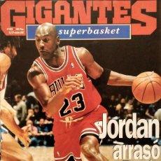 Coleccionismo deportivo: MICHAEL JORDAN EN PARÍS - REVISTA ''GIGANTES DEL BASKET'' - OPEN MCDONALD'S (1997) - NBA. Lote 145667330