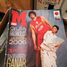 Coleccionismo deportivo: MUNDIAL BASKET 2006. GUIA MARCA. GRANDE Y TABLOIDE.... Lote 146171270