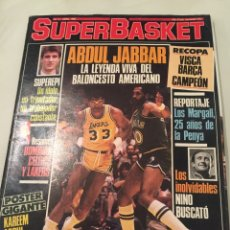 Coleccionismo deportivo: REVISTA SUPER BASKET NÚMERO 2 ABRIL 1986. Lote 146296313