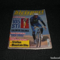 Coleccionismo deportivo: MAGAZINE REVISTA BICISPORT - Nº 43 - NOVIEMBRE 1992 - 92 - TREK 8000 - 105 SHIMANO COLONIA. Lote 147640550