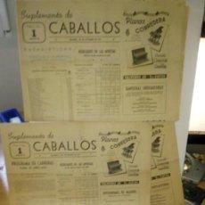 Coleccionismo deportivo: LOTE DE 35 SUPLEMENTO DE REVISTA CABALLO AÑO 1950-51-52. Lote 148278354