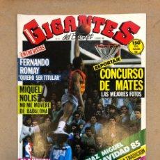 Coleccionismo deportivo: GIGANTES DEL BASKET N°10 (1986). CONCURSO DE MATES, ROMAY, ESTUDIANTES, POSTER DE OLAJUWON,... Lote 148400413