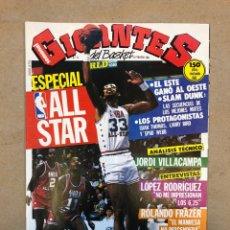 Coleccionismo deportivo: GIGANTES DEL BASKET N°16 (1986). ESPECIAL ALL STAR, JORDI VILLACAMPA, POSTER DE SPUD WEBB,... Lote 148400993