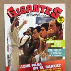 Coleccionismo deportivo: GIGANTES DEL BASKET N°49 (1986). JOVENTUT DE BADALONA, MANEL COMAD, EDDIE PHILLIPS, BARÇA,... Lote 148404422