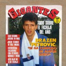 Coleccionismo deportivo: GIGANTES DEL BASKET N°53 (1986). DRAZEN PETROVIC, ANÁLISIS JUGADORES NBA, POSTER DE PETROVIC,.,. Lote 148406922