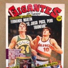 Coleccionismo deportivo: GIGANTES DEL BASKET N°54 (1986). FERNANDO MARTÍN, POSTER DOMINIQUE WILKINS, NBA,... Lote 148407256