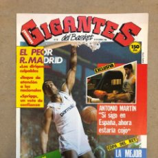 Coleccionismo deportivo: GIGANTES DEL BASKET N°60 (1986). REAL MADRID, ANTONIO MARTÍN, FINAL COPA DEL REY,.,. Lote 148407644