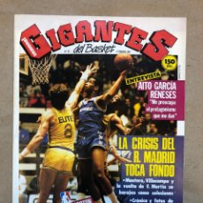 Coleccionismo deportivo: GIGANTES DEL BASKET N°65 (1987). BOSTON CELTICS, REAL MADRID, AITO GARCÍA RENESES, POSTER HAROLD PRE. Lote 148408898