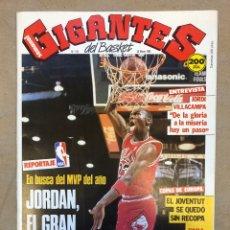 Coleccionismo deportivo: GIGANTES DEL BASKET N°125 (1988). ESPECIAL MICHAEL JORDAN (POSTER), VILLACAMPA, COPAS DE EUROPA,..,. Lote 148412610