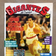 Coleccionismo deportivo: GIGANTES DEL BASKET N°148 (1988). ESPAÑA, HIGH SCHOOL, BYRON SCOTT POSTER, PEGATINA C. OAKLEY,... Lote 148415753
