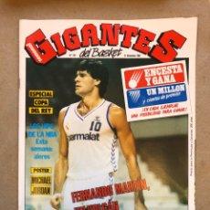 Coleccionismo deportivo: GIGANTES DEL BASKET N°159 (1988). FERNANDO MARTÍN, ESPECIAL COPA DEL REY, MICHAEL JORDAN POSTER,.... Lote 148417524