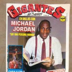 Coleccionismo deportivo: GIGANTES DEL BASKET N° 163 (1988). MICHAEL JORDAN, POSTER DE JIMMY WRIGHT,... Lote 148418117