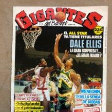 Coleccionismo deportivo: GIGANTES DEL BASKET N° 170 (1989). ALL STAR, POSTER DE SUPEREPI, MEEMGHIN, F. MARTÍN,.,. Lote 148418702