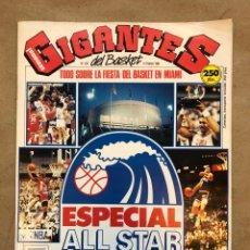 Coleccionismo deportivo: GIGANTES DEL BASKET N° 223 (1990). ESPECIAL ALL STAR GAME '90, COPA DEL REY, .... Lote 148423988