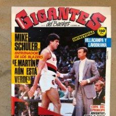 Coleccionismo deportivo: GIGANTES DEL BASKET N° 57 (1986). FERNANDO MARTÍN, VILLACAMPA, LAVODRAMA, COPA DEL PRINCIPE,... Lote 149441997