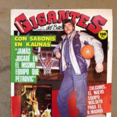 Coleccionismo deportivo: GIGANTES DEL BASKET N° 58 (1986). SABONIS, FERNANDO MARTÍN, POSTER JOHN PINONE,... Lote 149442228