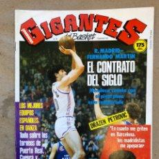Coleccionismo deportivo: GIGANTES DEL BASKET N° 96 (1987). FERNANDO MARTÍN, PETROVIC, POSTER DE RUSSELL,.... Lote 149442717