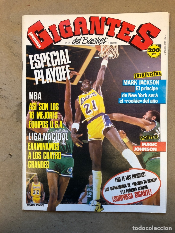 Coleccionismo deportivo: GIGANTES DEL BASKET N° 131 (1988). ESPECIAL PLAYOFF NBA, POSTER MAGIC JOHNSON,.. - Foto 1 - 149446873
