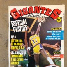 Coleccionismo deportivo: GIGANTES DEL BASKET N° 131 (1988). ESPECIAL PLAYOFF NBA, POSTER MAGIC JOHNSON,... Lote 149446873