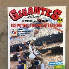 Coleccionismo deportivo: GIGANTES DEL BASKET N° 138 (1988). FINAL DETEOIT PISTONS - LAKERS, POSTER SUPEREPI,... Lote 149448262