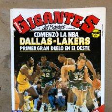 Coleccionismo deportivo: GIGANTES DEL BASKET N° 158 (1988). COMIENZO DE LA NBA, ANÁLISIS BASES Y ESCOLTAS, POSTER ÀLEX ENGLIS. Lote 149449904