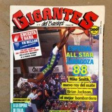 Coleccionismo deportivo: GIGANTES DEL BASKET N° 161 (1988). ESPECIAL ALL STAR ZARAGOZA 88, EUROBASKET 89, POSTER DAN BINGENHE. Lote 149450182