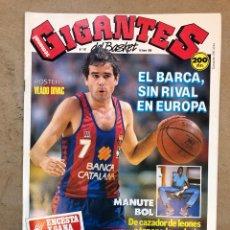 Coleccionismo deportivo: GIGANTES DEL BASKET N° 167 (1989). MANUTE BOL, CAJABILBAO ITURRIAGA, BARÇA, POSTER VLADO DIVAC,.,,. Lote 149451814