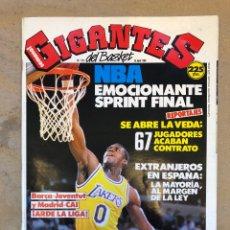 Coleccionismo deportivo: GIGANTES DEL BASKET N° 179 (1989). FINAL NBA, BARÇA-JOVENTUT, MADRID-CAÍ, POSTER QUIQUE RUIZ PAZ,... Lote 149454121