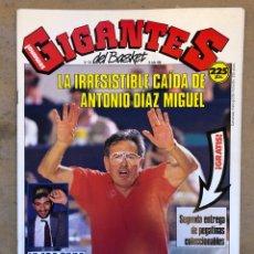 Coleccionismo deportivo: GIGANTES DEL BASKET N° 192 (1989). YUGOSLAVA GENERACIÓN DE ORO, DÍAZ MIGUEL, VLADO DIVAC A LAKERS, P. Lote 149457000