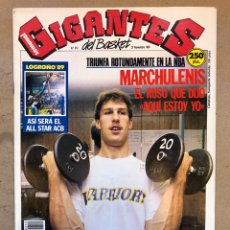 Coleccionismo deportivo: GIGANTES DEL BASKET N° 212 (1989). MARCHULENIS, ALL STAR LOGROÑO '89, POSTER TERRY PORTER Y ADRIAN B. Lote 149461733