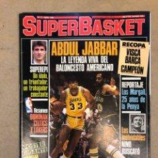 Coleccionismo deportivo: SUPERBASKET N° 2 (1986). ABDUL JABBAR, EPI, CELTICS - LAKERS, LOS MARGALL, POSTER GIGANTE KAREEM AB. Lote 149476010