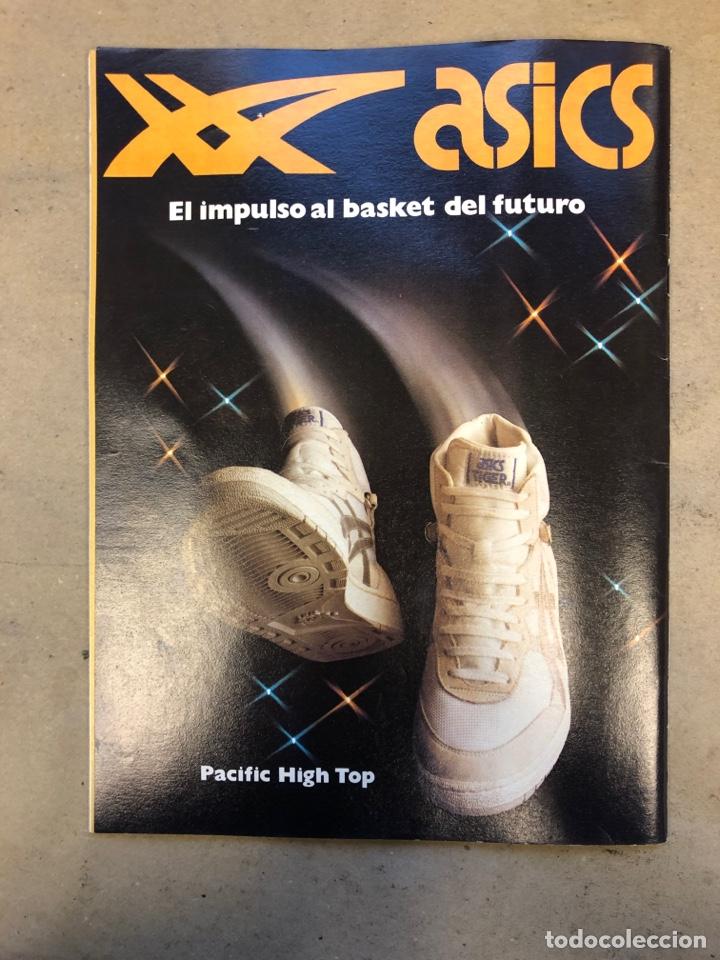 Coleccionismo deportivo: SUPERBASKET N° 2 (1986). ABDUL JABBAR, EPI, CELTICS - LAKERS, LOS MARGALL, POSTER GIGANTE KAREEM AB - Foto 8 - 149476010
