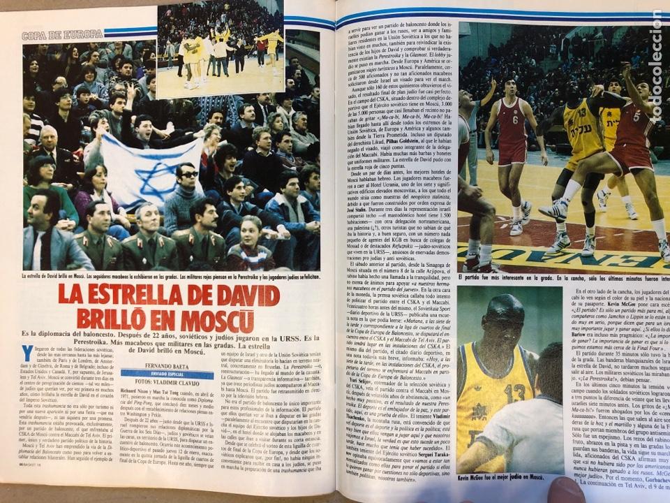 Coleccionismo deportivo: BASKET 16 N° 68 (1989). POSTERS MICHEL JORDAN Y MOSES MALONE SEGÚN GALLEGO, NORRIS,... - Foto 8 - 149495404