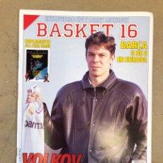 Coleccionismo deportivo: BASKET 16 N° 71 (1989). SUPLEMENTO ALL STAR GAME HOUSTON, POSTER HOUSTON, VOLKOV,..,. Lote 149497212