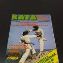 Coleccionismo deportivo: REVISTA KATA. N° 2.. Lote 149799602